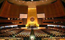 UN General Assembly hall.jpg