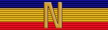 USS Nautilus Navy PUC.png