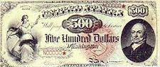 Series 1869 $500 Legal tender note