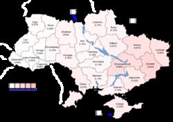 Communist Party of Ukraine results (5.39%)