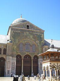جامع بني أمية الكبير