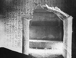 Chambre intérieure de la pyramide d'Ounas