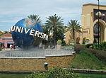 Universal entrance.JPG