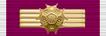 Us legion of merit commander rib.png