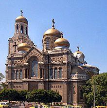 Varno katedralo.jpg