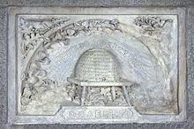 Photo of the Washington Monument Commemorative Stone from Utah (State of Deseret)