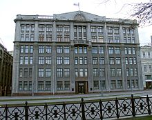 Wiki Staraya Square 4 by Vladimir Sherwood Jr.jpg