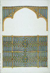 A painting of a design for a room, with gold flowing designs against a dark blue background. The top shows the room's ceiling from the side, the bottom shows how it would appear from below.
