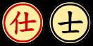 Xiangqi Advisor.png