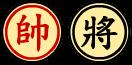 Xiangqi General.png