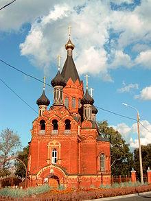 Une église à Briansk.