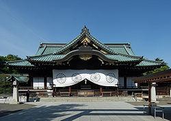 Yasukuni Shrine 201005.jpg
