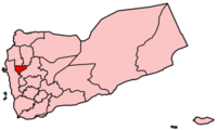 Map of Yemen showing Al Mahwit governorate.