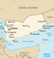 Map of modern Yemen