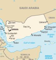 Map of modern Yemen