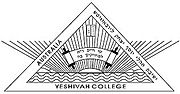 Yeshivahcollege.jpg