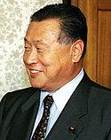 Yoshiro mori 2.jpg