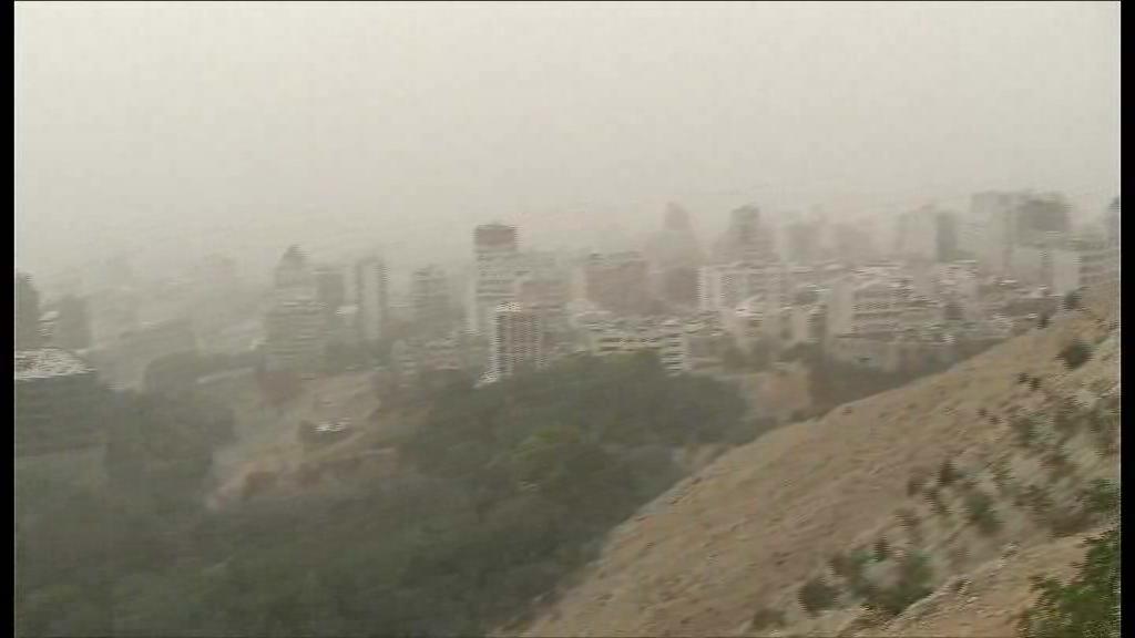 Baam Tehran.ogg