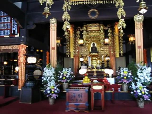 Kosho-ji Nagoya prayer April 2009.ogg
