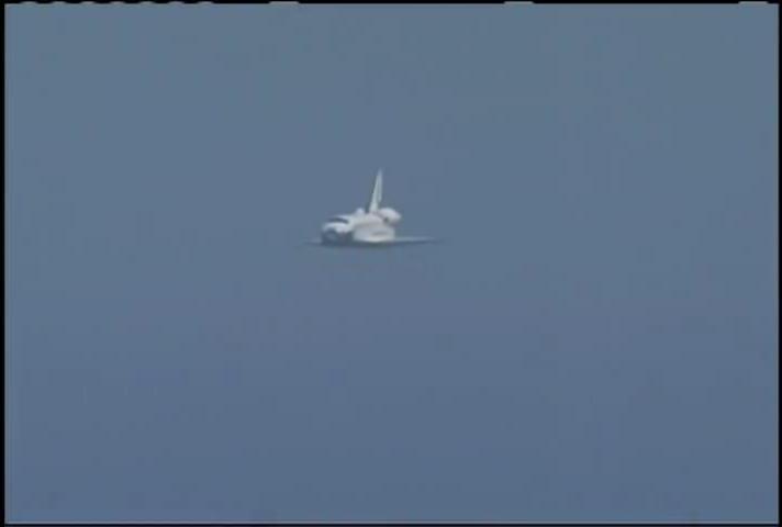 Sts-127 landing.ogg