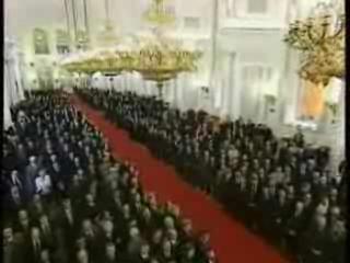 "Performance of ""Patrioticheskaya Pesnya"" at the inauguration of Russian President Vladimir Putin on 7 May 2000."