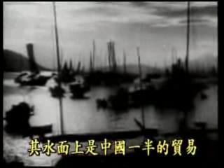 WW2 Documentary 二戰紀錄片Part 1 of 7.ogg