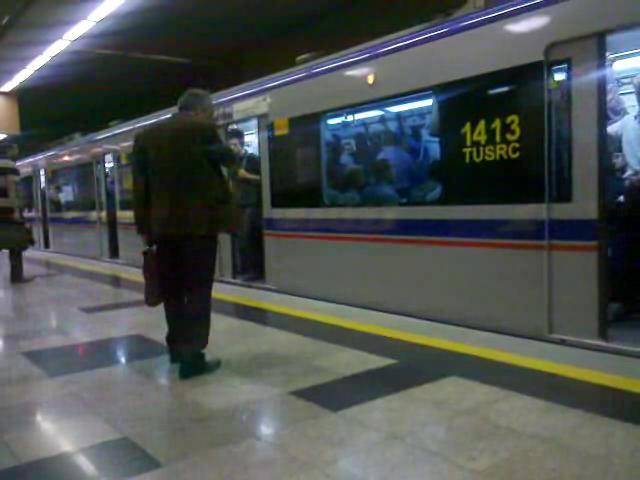 Tehran metro station.ogg